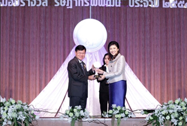 Pruksa Prestigious awards